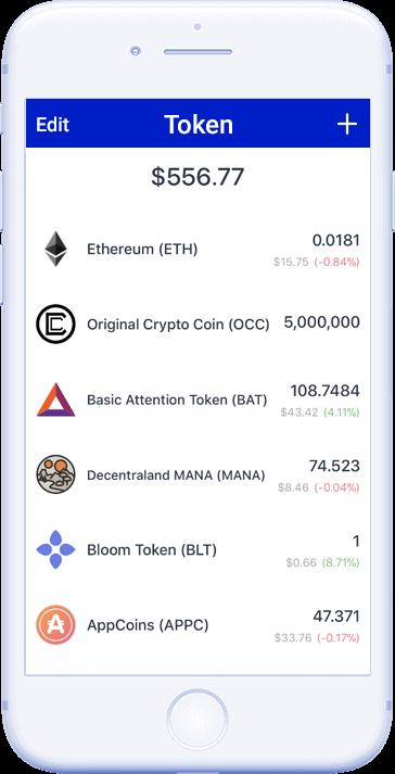 blockchain app 1
